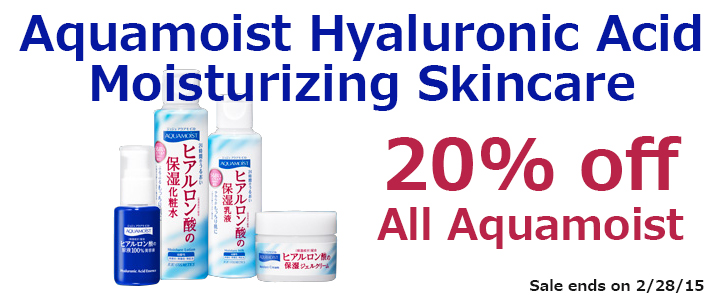 Aquamoist Hyaluronic Acid Skincare Products