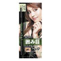 Bcl MAKE MANIA Pencil Eyeliner Dense Black