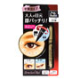 Bcl BROWLASH RICH Eyeslift Liner Pure Black