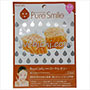 PURE SMILE Milky Essence Mask Royal Jelly $1.50