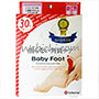 Liberta BABY FOOT Easy Pack Sppt 30min S Size