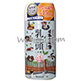 Bathclin NIHON NO MEITO Bath Salt Nyuto Bottle 450g