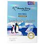 President Pharmaceutical MY BEAUTY DIARY Antarctica Glycoproteins Moisturizing Mask 8p