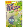 St BLUE ENZYME POWER Toilet Refresh Tablet Green Apple