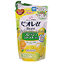 Kao BIORE U Body Soap Fresh Citrus Refill