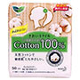 Kao LAURIER Pantyliner Kirei Style Natural Cotton 50p