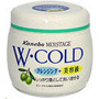 MOISTAGE Washable Cold Cream $12.99