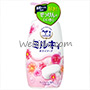 Gyunyu MILKY Body Soap Pump Relax Floral