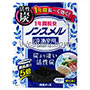 Hakugen Earth NON-SMELL Deodorizer For Freezer 1-year