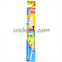 Fukuba Dental KISS YOU Toothbrush Child Reguler H71