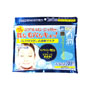 HADALABO Shirojun Cold Gel-in Mask $19.99