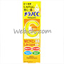 Rohto MELANO CC Vitamin C Brightening Essence
