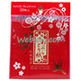 Grace GRACE Oil Blotting Paper 50sheets