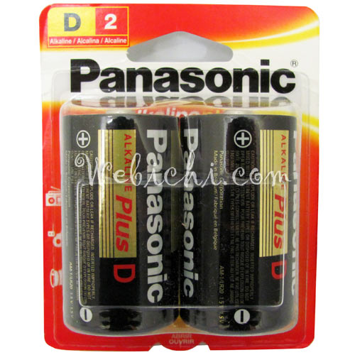 Panasonic ALKALINE PLUS Panasonic Battery Alkaline Plus 2 Pack D