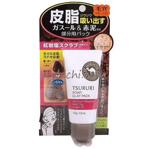 Bcl TSURURI Point Clay Pack Ghassoul & Red Clay