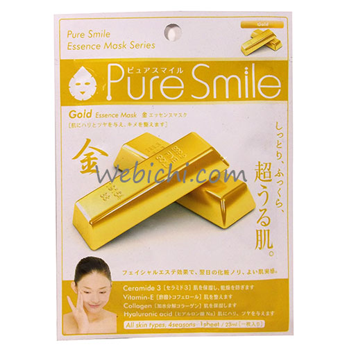 Sunsmile PURE SMILE Essence Mask Gold