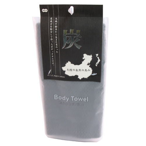 Ohe CN Natural Material Body Towel Charcoal