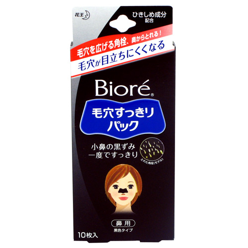 Kao BIORE Nose Pore Clear Pack Black