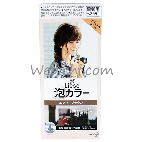 Kao LIESE Bubble Color Airy Brown