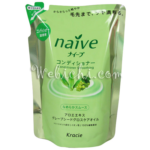 Kracie NAIVE Conditioner Aloe Refill Smooth