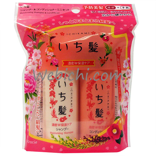 Kracie ICHIKAMI Moist Shampoo & Conditioner Mini Set