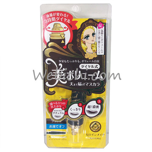 Kiss Me HEROINE MAKE Volume Controlmascara02brown