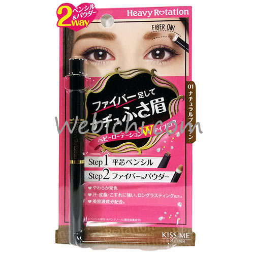 Kiss Me HEAVY ROTATION Fit Fiber In Double Eye Brow 01 Naturalbrown