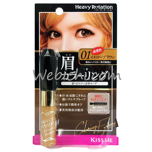 Kiss Me HEAVY ROTATION Coloring Eyebrow N 01 Yellow Brown