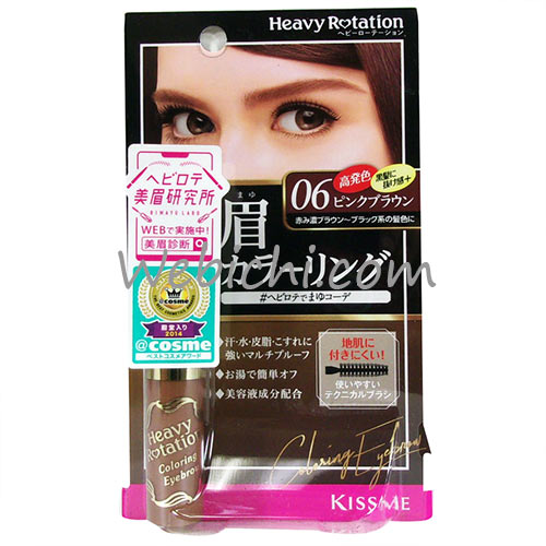 Kiss Me HEAVY ROTATION Coloring Eyebrowr 06 Pink Brown