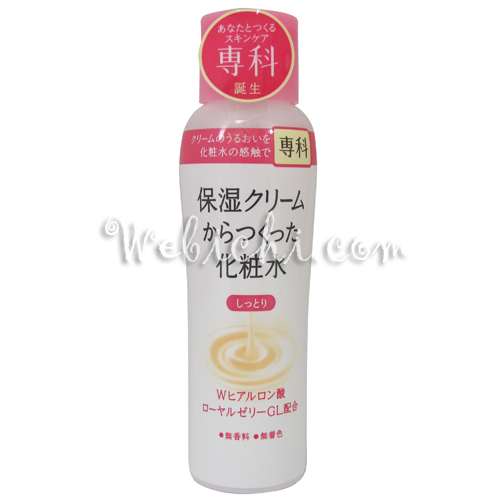 Shiseido FT SENKA Facial Lotion (from Cream) Moisture