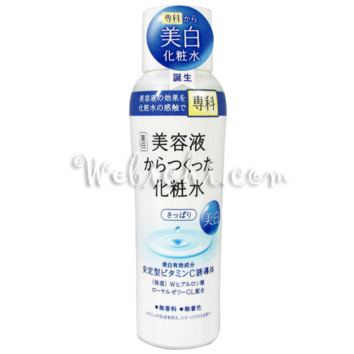 Shiseido FT SENKA Facial Lotion (from Essence) Refresh