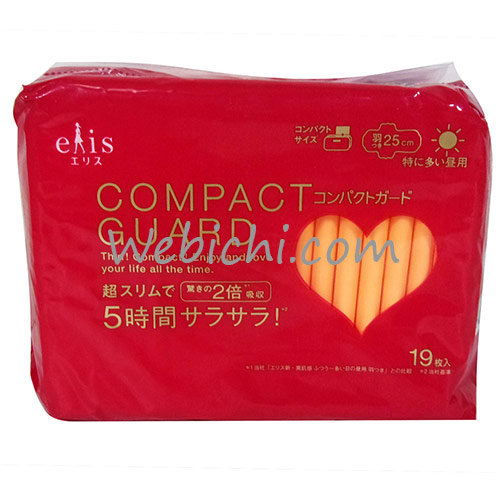 Elleair ELIS COMPACT GUARD Sanitary Napkin Especially Heavy Day  W / Wing 19p