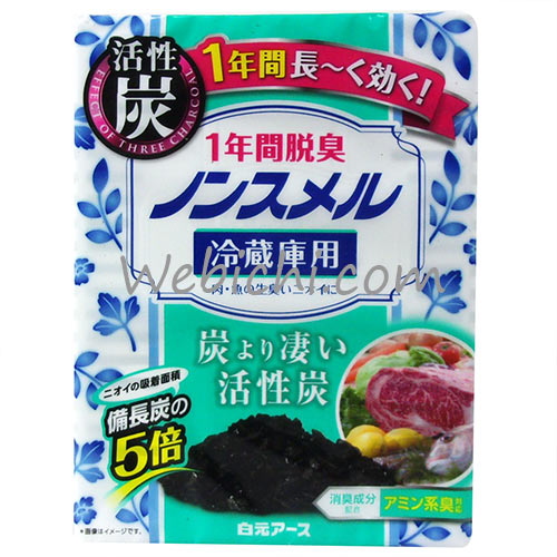 Hakugen Earth NON-SMELL Deodorizer For Refrigerator 1-year