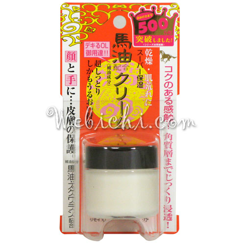 Meishoku REMOIST Facial Cream Rich Type Horse Oil