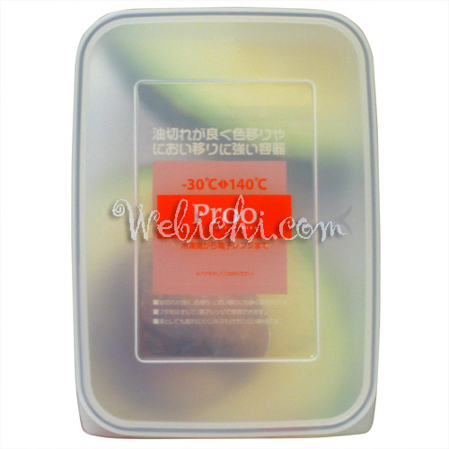 Takeya PROO ALPHA Food Container Pr-800 Microwavable / Freezable