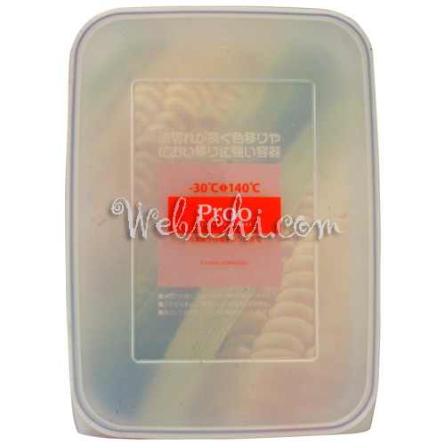 Takeya PROO ALPHA Food Container Pr-1600 Microwavable / Freezable