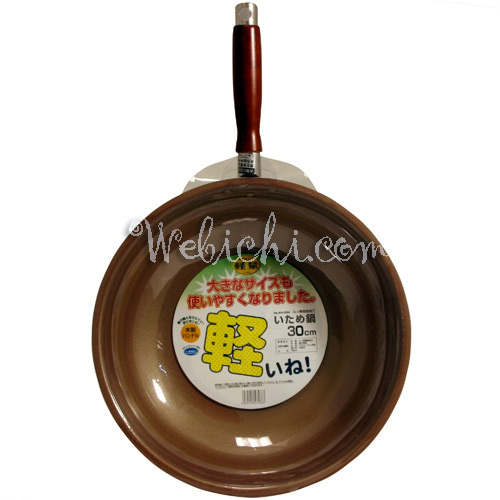 Pearl KARUINE H-3588 Cooking Pan For Stir Fry Non Stick 30cm