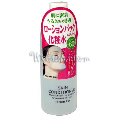 Naris Up Cosmetics SKIN CONDITIONER Facial Lotion Collagen