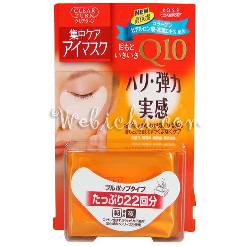 Kose CLEAR TURN Eye Zone Mask Q10 22sheets