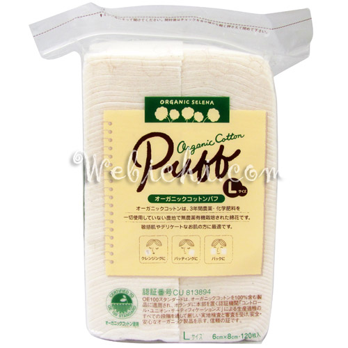 Cotton Labo ORGANIC Cotton Puff Size L