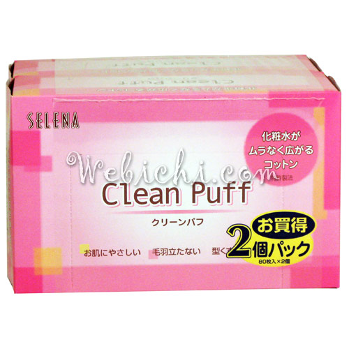 Cotton Labo CLEAN PUFF Cotton Puff Side Sealed 2boxes