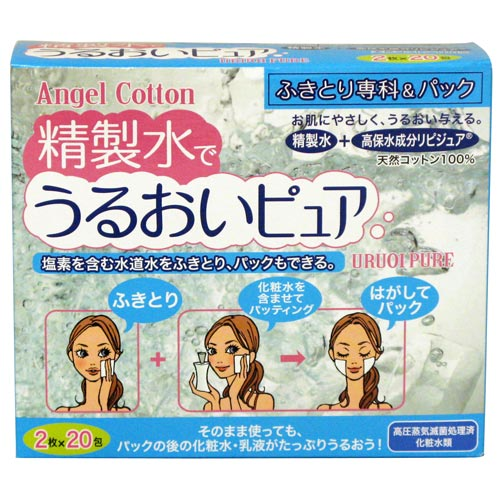 Cotton Labo COTTON LABO Multi-layer Cotton Puff W /  Purified Water