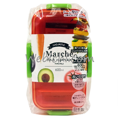 Skater MARCHE Double Lunch Box Carrot