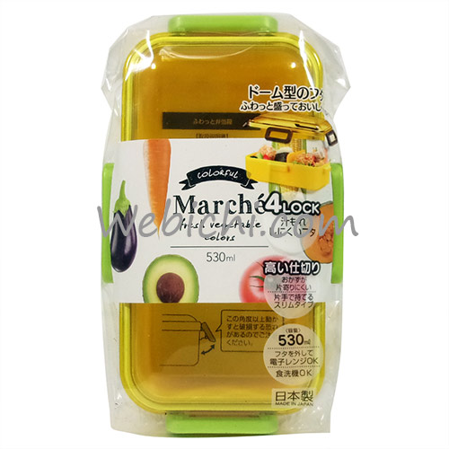 Skater MARCHE Lunch Box Corn