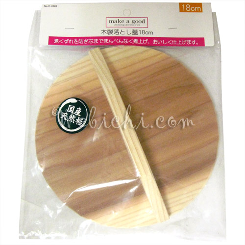 Pearl MAKE A GOOD Wooden Lid Otoshibuta 18cm