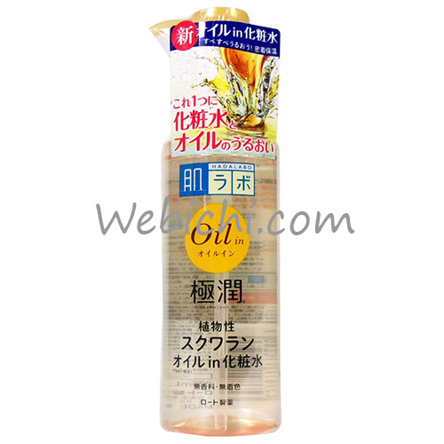 Rohto HADALABO Gokujun Oil In Lotion