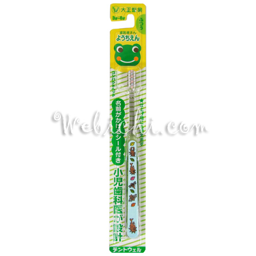 Taisho DENTWELL Toothbrush Yochien Kids 3-6yr Old Regular