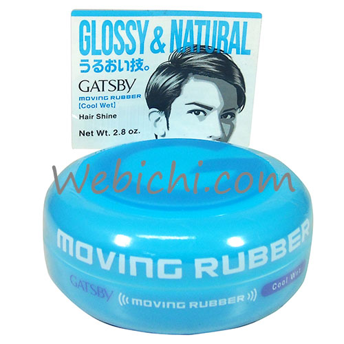Mandom GATSBY Moving Rubber Cool Wet  (en)