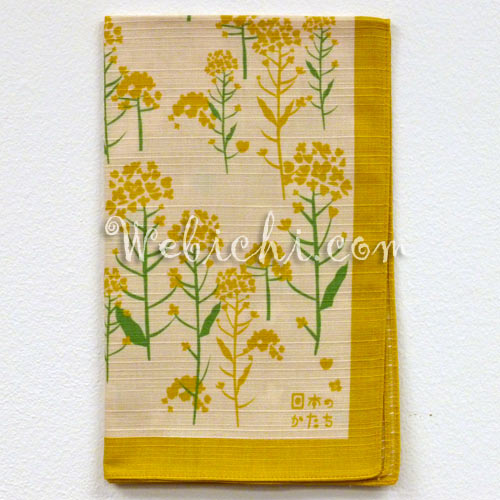 Fujimiyabi NIHON NO KATACHI Cotton Wrapping Cloth Rape Blossoms