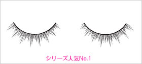 spring heart lashes